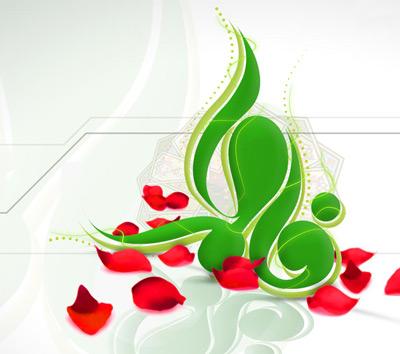 زیباترین اشعار ولادت حضرت فاطمه زهرا (س) / شعرهای زیبا برای روز مادر