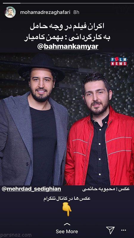 عکس های بازیگران و هنرمندان 2018 خبرهای داغ اینستاگرامی (421)