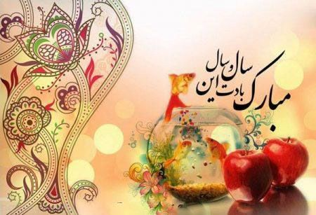 انشا عید نوروز 1399 |متن انشا و خاطره نویسی درباره عید نوروز 99