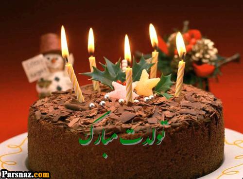 150 اس ام اس و عکس تبریک تولد +پروفایل تبریک تولد | کارت پستال تبریک تولد (سری جدید)