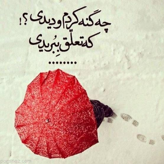 جملات عاشقانه عید نوروز برای همسر 97 |متن های عاشقانه تبریک عید نوروز برای همسر