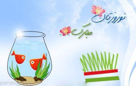 اس ام اس های عاشقانه تبریک سال نو و عید نوروز 400 |اشعار عاشقانه عید نوروز 1400