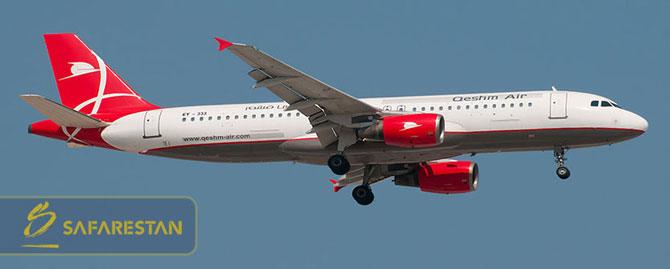 خرید بلیط هواپیما | ارزان تر از همه جا با بهترین قیمت بلیط هواپیما بگیرید