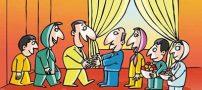 متن خنده دار مهمانان عید نوروز |درباره انواع مهمان ها در عید نوروز (طنز)