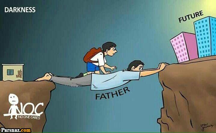عکس پروفایل روز پدر | عکس مخصوص روز پدر (51 عکس نوشته های روز پدر)