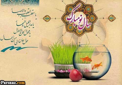 متن و اس ام اس های تبریک عید نوروز 97 (اشعار تبریک عید نوروز)