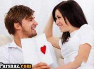 آموزش ارضای لذت بخش زنان برای مردان (فقط افراد متاهل)