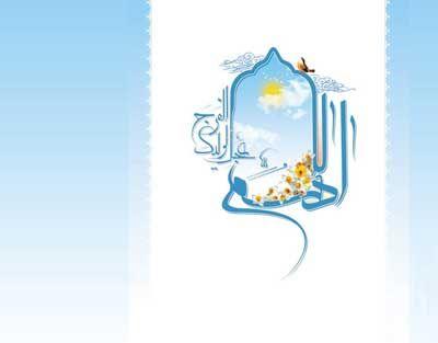 ناب ترین اشعار تبریک نیمه شعبان ولادت حضرت مهدی (عج) |شعر نیمه شعبان تولد امام زمان