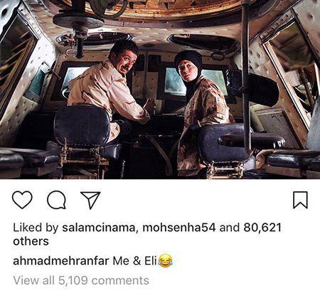 عکس های بازیگران و ستاره های داغ این روزها (425) | تصاویر بازیگران ایرانی