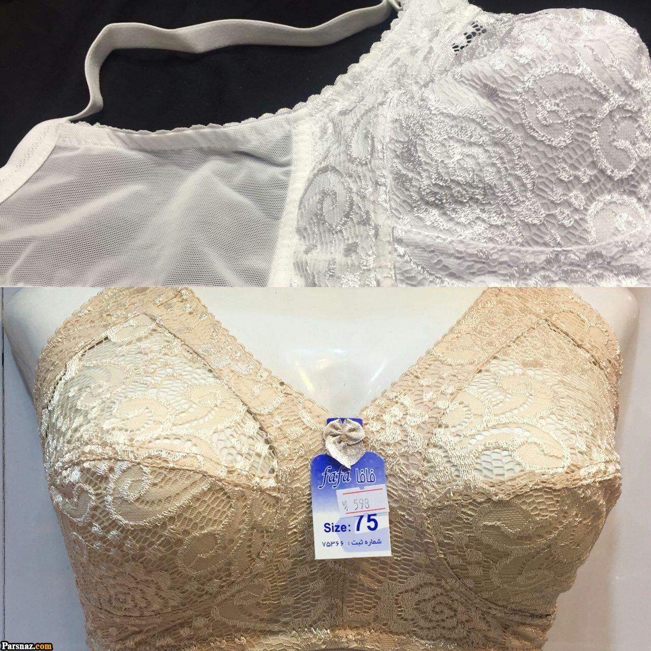 لباس زیر زنانه 2019 (مدل های سوتین و شورت زنانه و دخترانه شیک)