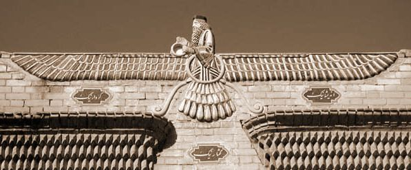 جشن فروردینگان   عکس پروفایل نماد فروهر + ١٩ فروردين ماه جشن فروردین روز