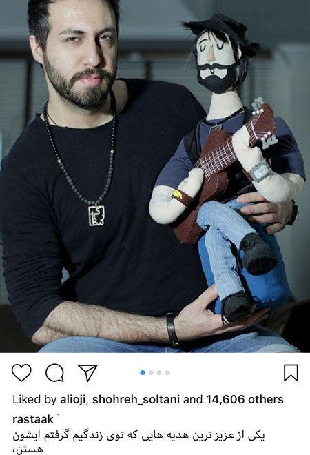 صفحه اینستاگرام بازیگران و هنرمندان و چهره ها +خبرهای جدید (431)