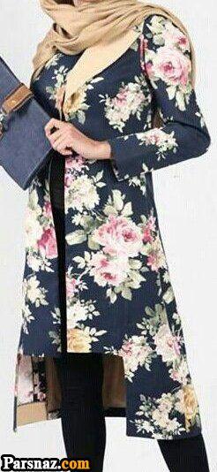 مدل مانتو مجلسی فصل بهار و تابستان ۲۰۱۸ + ست زیبای لباس شیک مجلسی ۱۳۹۷
