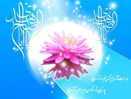 اس ام اس و متن های تبریک نیمه شعبان ۱۳۹۸ | پروفایل نیمه شعبان ولادت امام زمان (عج)