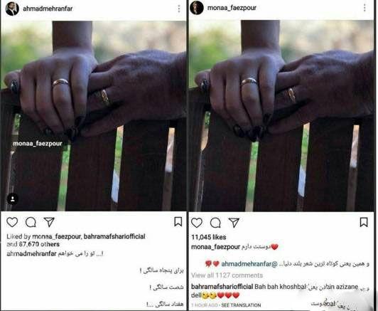 احمد مهران فر ارسطوی پایتخت ازدواج کرد +عکس |ازدواج احمد مهران فر