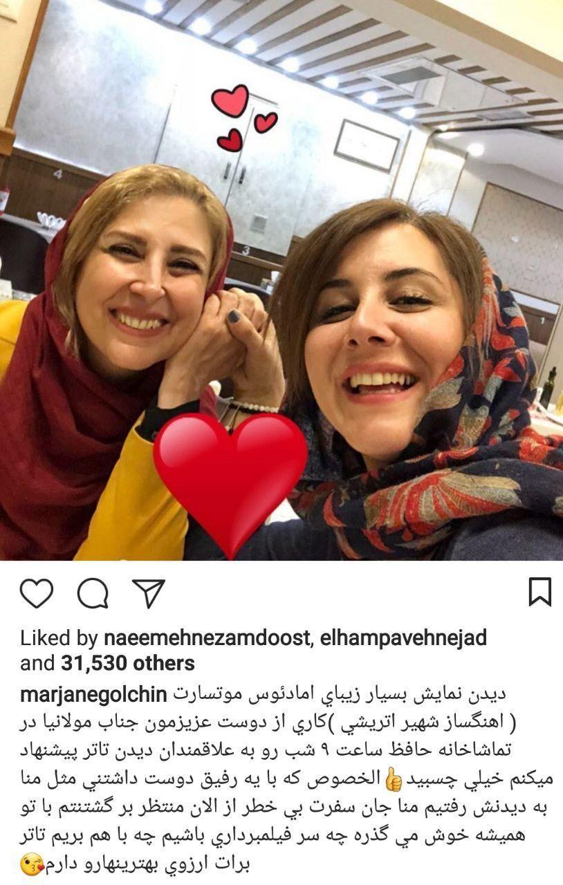 عکس های بازیگران و ستاره های داغ این روزها (425)   تصاویر بازیگران ایرانی