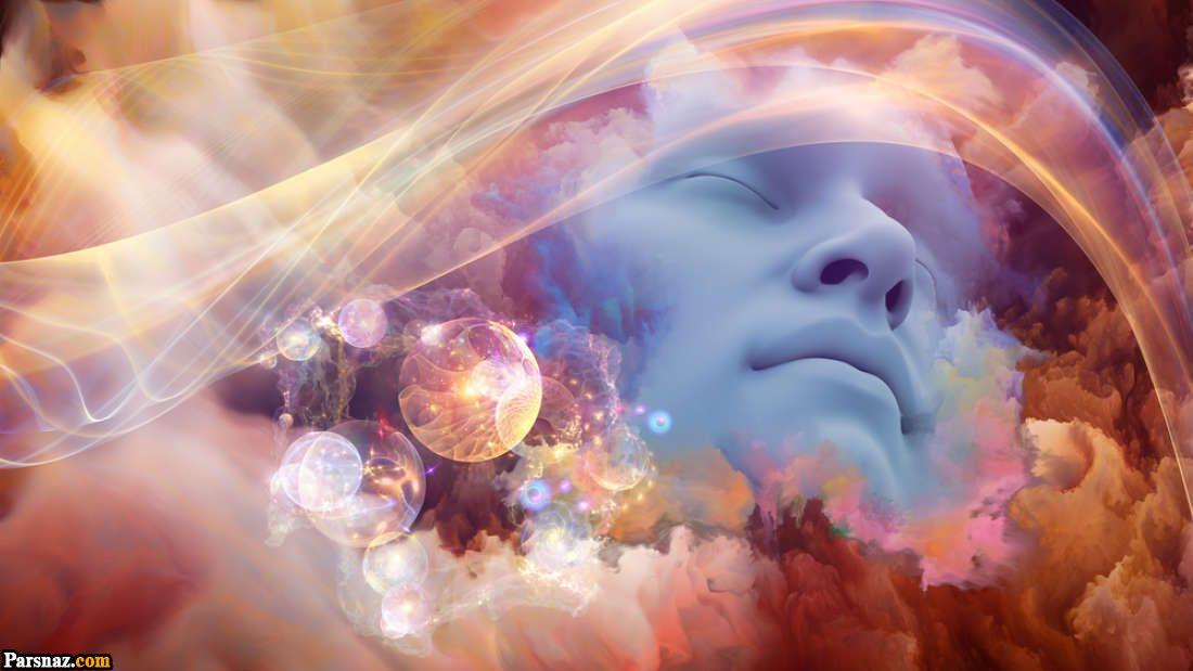 تعبیر خواب جالب آرامش |درباره اسرار رویاها |تعبير خواب آرامش در کتاب سرزمین رویاها