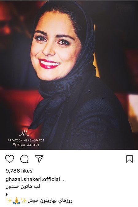 اخبار چهره ها و هنرمندان جنجالی این روزها (430) +عکس های بازیگران