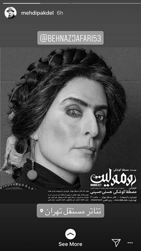 عکس های بازیگران و چهره های مشهور و خبرهای داغ (426)