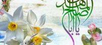 بهترین اشعار نیمه شعبان ولادت امام زمان (عج) |شعر ولادت امام زمان (عج) سال 98