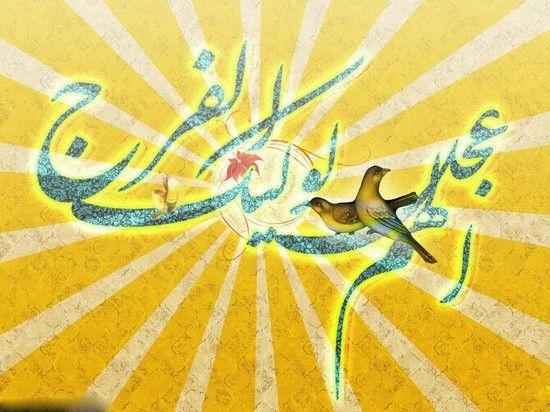 بهترین اشعار نیمه شعبان ولادت امام زمان (عج) |شعر ولادت امام زمان (عج) سال 97