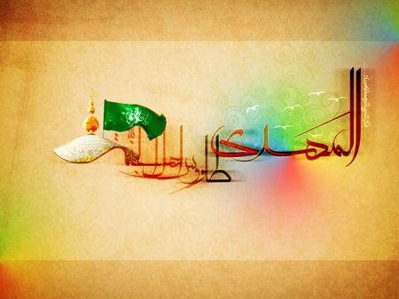 اس ام اس و متن های تبریک نیمه شعبان ۱۳۹۹ | پروفایل نیمه شعبان ولادت امام زمان (عج)