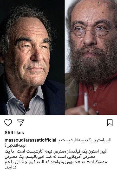 خبرهای داغ از صفحه اینستاگرام چهره ها +عکس های بازیگران (434)