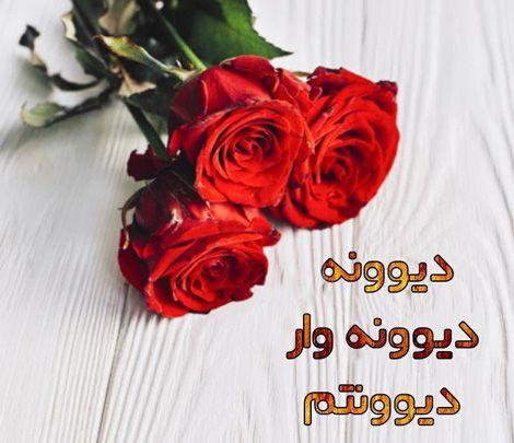 اس ام اس عاشقانه تبریک سالگرد ازدواج | اشعار و متن تبریک سالگرد ازدواج به همسر