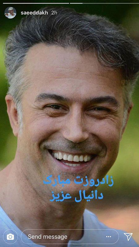 عکسهای بازیگران و چهره های مشهور در اینستاگرام (429)