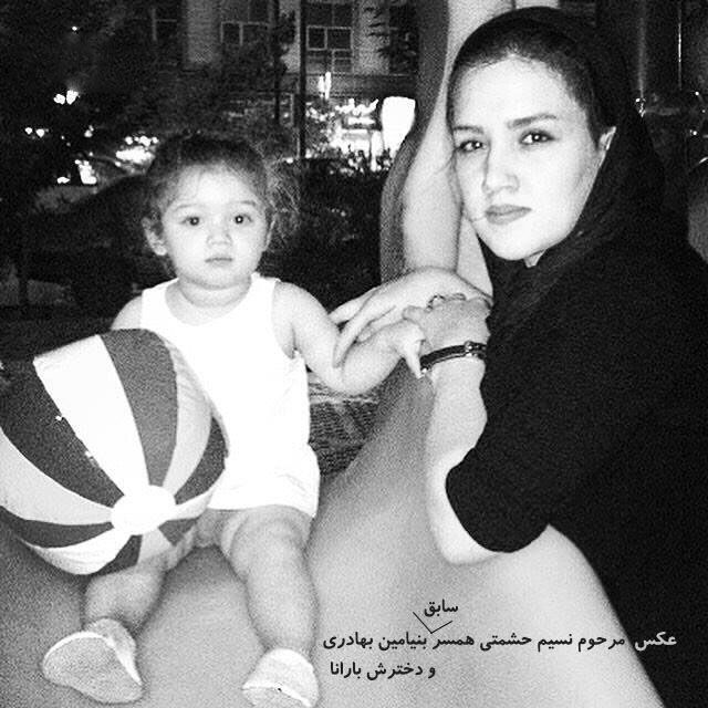عکس های جشن تولد شایلی محمودی همسر بنیامین بهادری