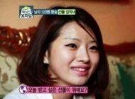 شب زفاف دختر کره ای با 200 مرد طی دو سال +عکس (ماجرای عجیب شب حجله)