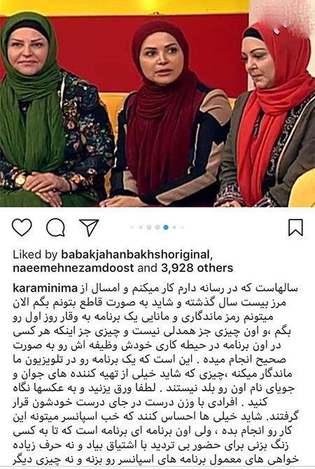 عکسهای جذاب بازیگران و هنرمندان سرشناس ایرانی (448)