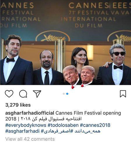 عکس های بازیگران و خبرهای جنجالی از چهره های معروف (440)