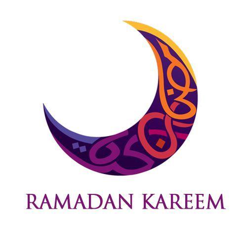 جدیدترین عکس پروفایل ماه مبارک رمضان (تصاویر متفاوت ماه رمضان)
