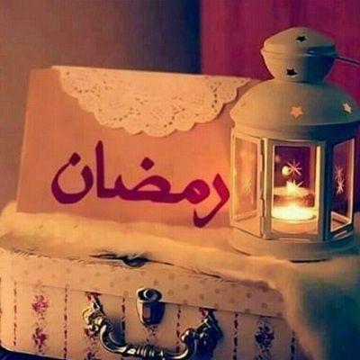 بهترین اشعار فرا رسیدن ماه مبارک رمضان |شعر زیبا برای ماه رمضان سال 97