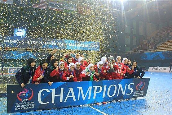 همراه با 14 ستاره تیم ملی فوتسال زنان ایران +عکس