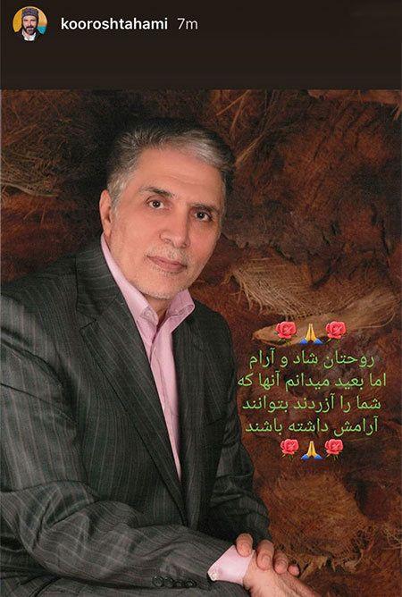 عکس بازیگران زن و مرد ایرانی و هنرمندان مشهور (447)