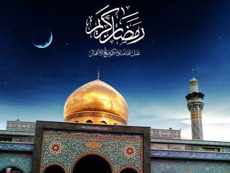 عکس پروفایل های زیبا به مناسب آغاز ماه رمضان 97 | عکس های مذهبی ماه رمضان 1397