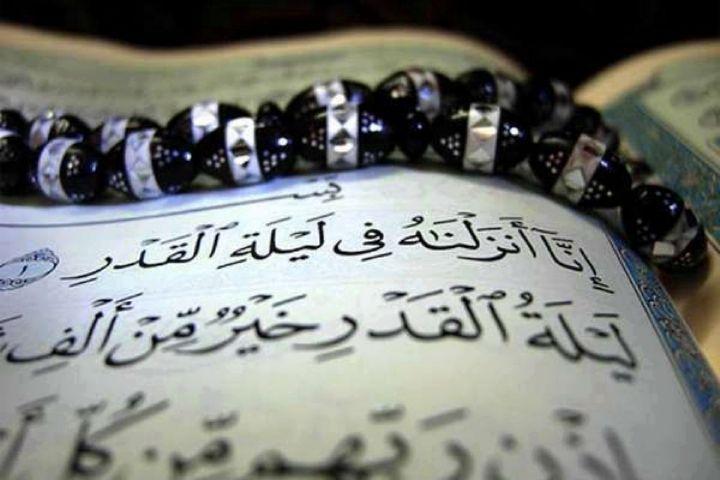 جدیدترین اس ام اس های شب قدر ماه رمضان (سری 97) اشعار شب قدر