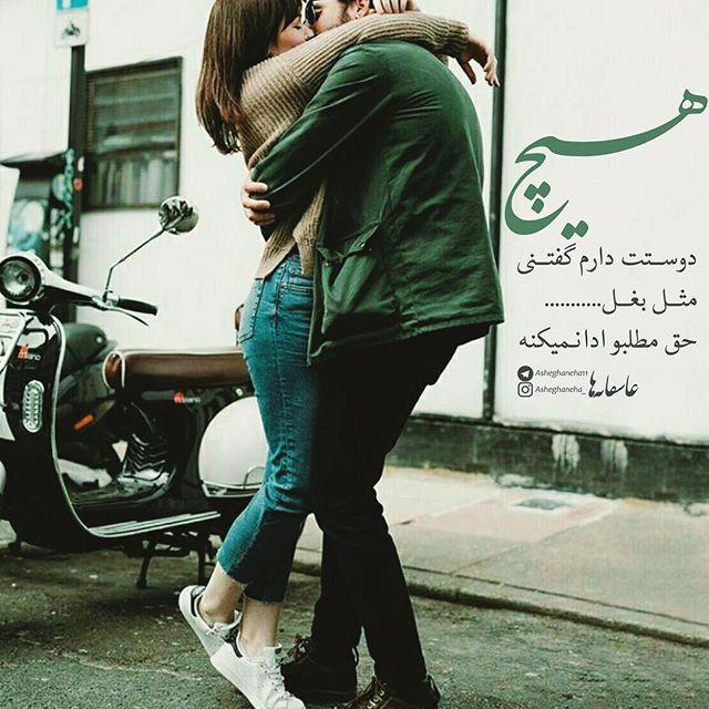 عکس نوشته های عاشقانه دونفره زیبا و جدید همراه با sms عاشقانه