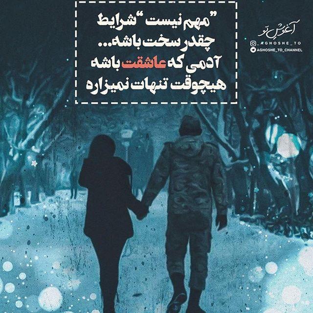 عکس های عاشقانه دونفره ناب 2018 همراه با شعرهای زیبای 2019