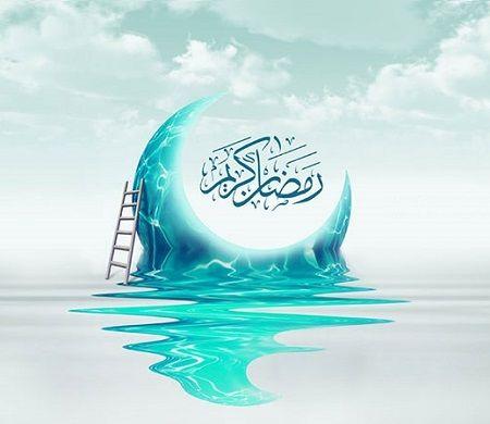 عکس نوشته و متن های تبریک ماه رمضان +عکس پروفایل ماه رمضان