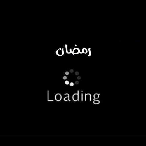 متن های طنز جالب ماه رمضان (اس ام اس خنده دار ماه رمضان)