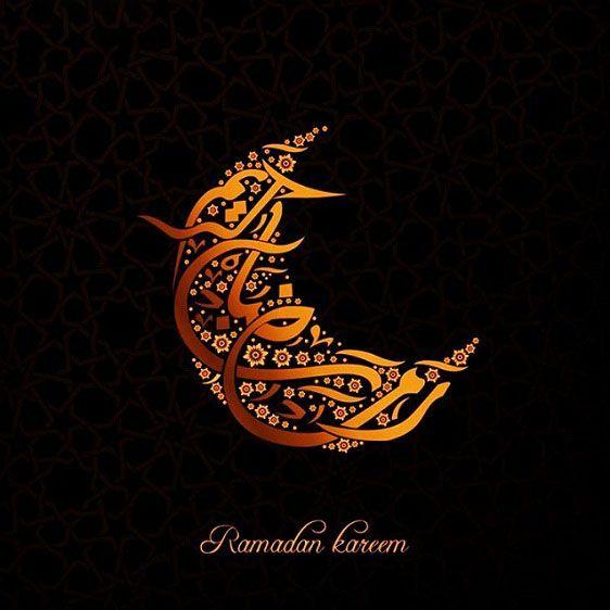 عکس نوشته های ناب ماه رمضان 97 | عکس پروفایل ماه رمضان 1397