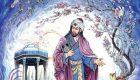 غزلیات ناب و خواندنی حافظ شیرازی