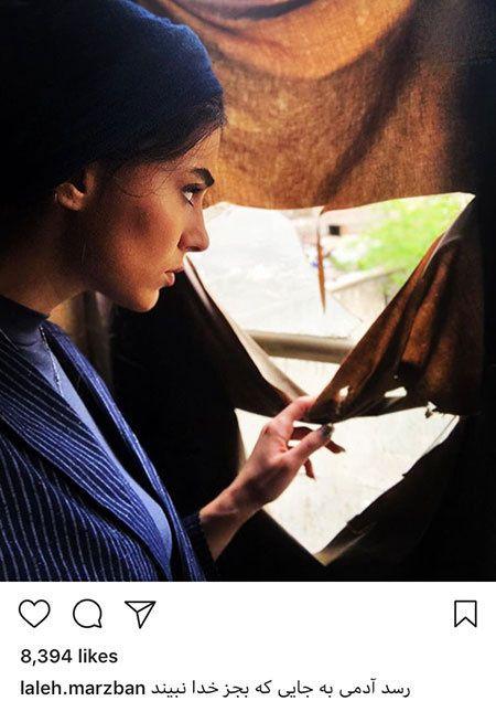 جدیدترین عکسهای بازیگران و افراد مشهور ایرانی (442)
