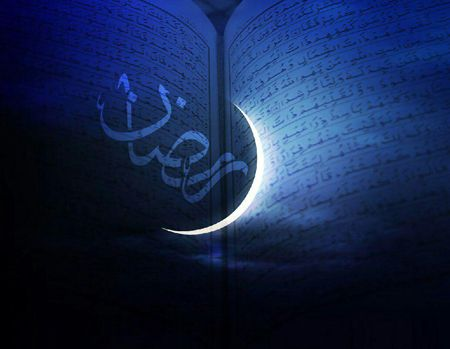 اس ام اس های طنز جدید ماه رمضان 97 |متن و اس ام اس خنده دار ماه رمضان