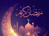 عکس پروفایل های زیبا به مناسب آغاز ماه رمضان 97   عکس های مذهبی ماه رمضان 1397