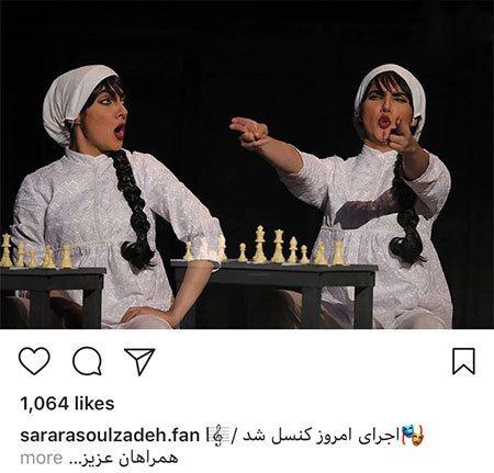 اخبار سلبریتی ها و عکسهای بازیگران معروف ایرانی (449)