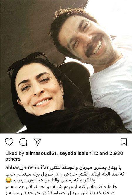 عکس های بازیگران و اخبار داغ و جنجالی چهره های مشهور ایرانی (452)